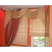 Пошив и дизайн штор индивидуально. Подбор ткани. Выезд дизайнера. фото