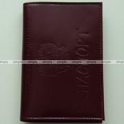 Обложка для паспорта с гербом ARORA фото