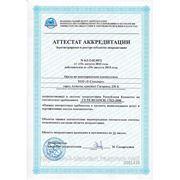 Сертификация систем менеджмента ИСО9001 (ИСО 9000) фото