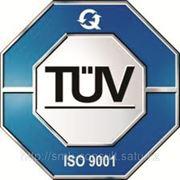 Сертификат ИСО, ISO фото