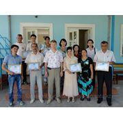 Сертификат ИСО 9001 по итогам тренинга фото