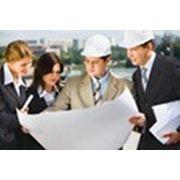 Проведение внутренних аудитов систем менеджмента в соответствие с ISO 9001, ISO 14001, OHSAS 18001 фото