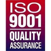 Сертификация ИСО фото