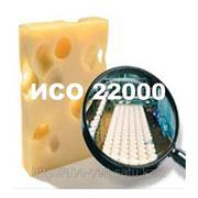 Сертификация системы менеджмента безопасности пищевой продукции фото