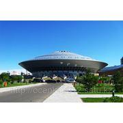 Оценка недвижимости в г. Астана фото