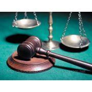 Подготовка правовых документов в различные организации и ведомства фото