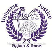 Международная Юридическая Фирма фото