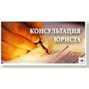 Восстановление утерянных учредительных документов фото