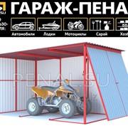 Гараж-Пенал НОВЫЙ для квадроцикла в СПб и по всей России фото