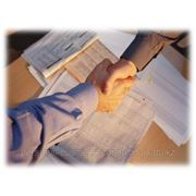 Юридические услуги в области трудового права фото