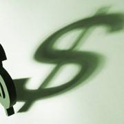 Регистрация компаний за рубежом, offshore, консультации по налогообложению фото
