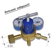Редуктор кислородный БКО-50-4ДМ фото