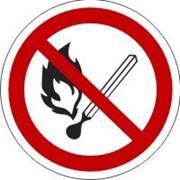 Знак Запрещено открытое пламя. Запрещено курение. фото