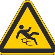 Знак предупреждающий Д27 фото