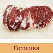 Мясо бескостное говяжье Голяшка фото