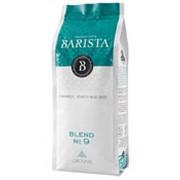 Кофе BARISTA Blend №9 молотый, 250 г фото