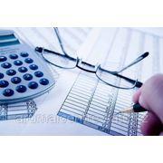 Ведение бухгалтерии на предприятии (ТОО, ИП...) фото