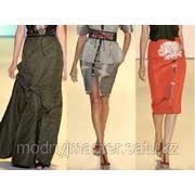 Модные юбки в Алматы фото