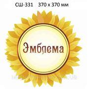 Эмблема фото