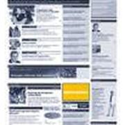 Реклама в телефонном справочнике г. Алматы фото