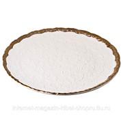 Блюдо, диаметр 50cм высота 4,5 См. фото