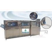 Автомат розлива питьевой воды в 19л бутыли АВР-100 фото