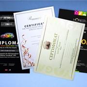 Грамоты, полиграфические услуги заказать в Алматы, изготовим грамоты, сертификаты, дипломы в Алматы фото