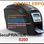 Принтеры для печати карт S-200 (Magicard Enduro Plus) фото