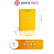 Пакет бумажный M 240х340х90 (мм) (ш*в*г) фото