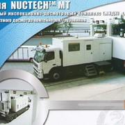 Мобильный инспекционно-досмотровый комплекс (МИДК) для бесконтактного досмотра контейнеров/грузовиков фото