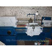 Капитальный ремонт токарно-винторезных станков фото