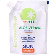 Гель после загара Sun Energy Economy охлаждающий D-пантенол Aloe Vera (дой-пак 200 мл) фото