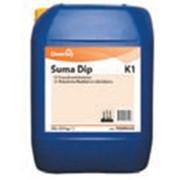 Средство для выведения пятен для посуды и столовых приборов Suma Dip K1 23 кг Артикул 70009243 фото
