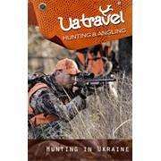 Охотничьи туры в Украине фото