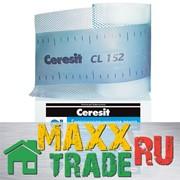 Уплотнительная лента Ceresit CL 152, 10м фото