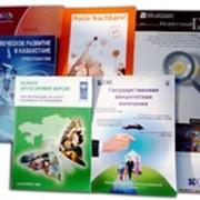 Брошюры и книги фото
