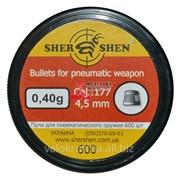 Пули для пневматического оружия Шершень 0,40 г * 300 шт фото