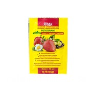 """Защитно-стимулирующий препарат с микроэлементами для ягод регоплант """"Органик"""", 10 мл фото"""