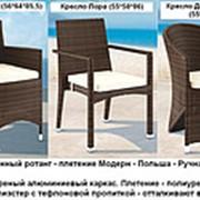 Мебель для баз отдыха, стул - мебель для дома, мебель для сада, мебель для ресторана, мебель для бассейна фото