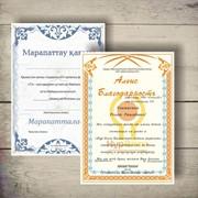 Изготовление сертификатов, грамот, дипломов фото
