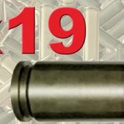Патроны 9x19 мм со свинцовым сердечником ПУ9Л.00.000 фото