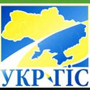 Справочник предприятий и фирм, Изготовление туристических карт, буклетов фото