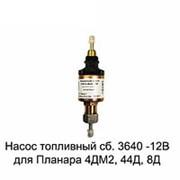 Насос топливный ТН9 (6,8мл) 12в на Планар 4ДМ-2/4ДМ/44Д/8ДМ (бывш. сб.1749, сб.2223) фото