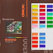 Пленка ORACAL 8300 (витражная) фото