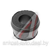 Втулка ГАЗ-24,3302,УАЗ амортизатора заднего 24-2915432 фото
