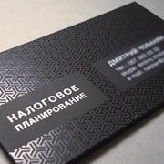 Визитки на дизайнерском картоне, пластике с тиснением, шелкографией, термоподъемом, лаком фото