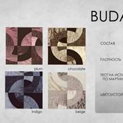 Tesatura Budapest ,tesatura Chisinau ,tesaturi sintetice preturi фото