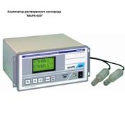 Анализатор растворенного кислорода МАРК-409 фото