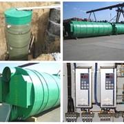 Канализационные насосные станции (КНС) фото