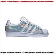 Кеды Adidas SuperStar Silver | Ожидаются | фото